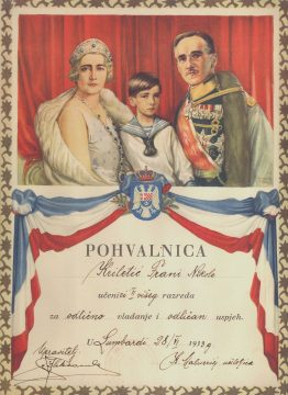 Letter sized certificate, top half shows king, queen and prince in a formal portrait against a red curtain. Red, white and blue bunting divides the page horizontally, below which the specifics of the award are filled in